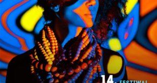 Afrykamera 2019 plakat