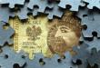 W drugim kwartale polska gospodarka rozwijała się wolniej, niż oczekiwali ekonomiści | fot.: Fotolia