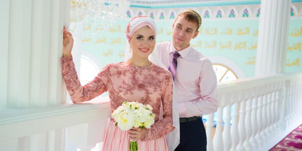 wesele w islamie