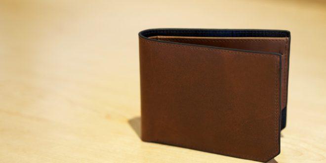 Elegancki brązowy skórzany portfel