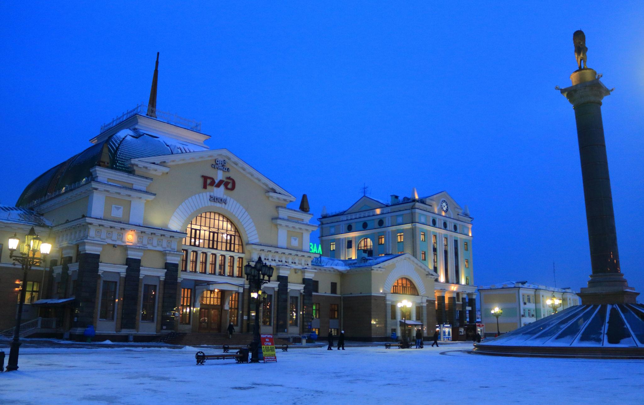Krasnojarsk stacja kolei transsyberyjskiej