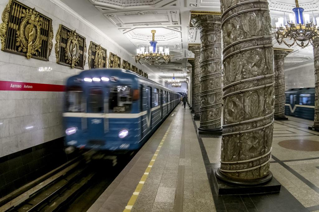 Metro w Petersburgu Awtowo