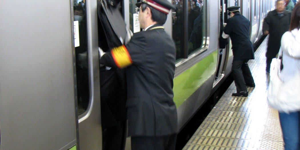 upychacz metro