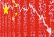 Z danych chińskiego Głównego Urzędu Celnego wynika, że liczony w dolarach eksport spadł w sierpniu o 5,5 proc. w skali roku | fot.: Fotolia