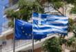 Ostatnimi czasy temat greckiego kryzysu nie schodzi z czołówek serwisów informacyjnych | fot.: Fotolia